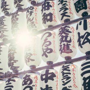 Foto 13 Japan
